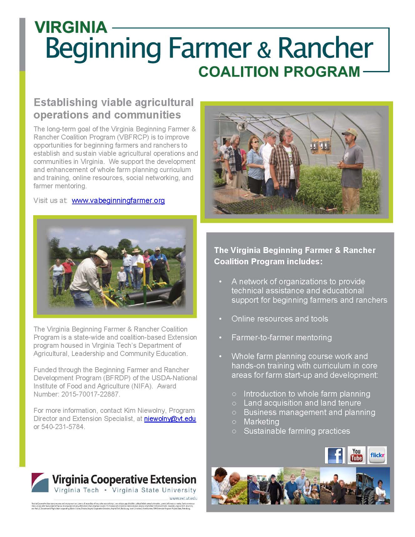 Program Flyer 2015 Image